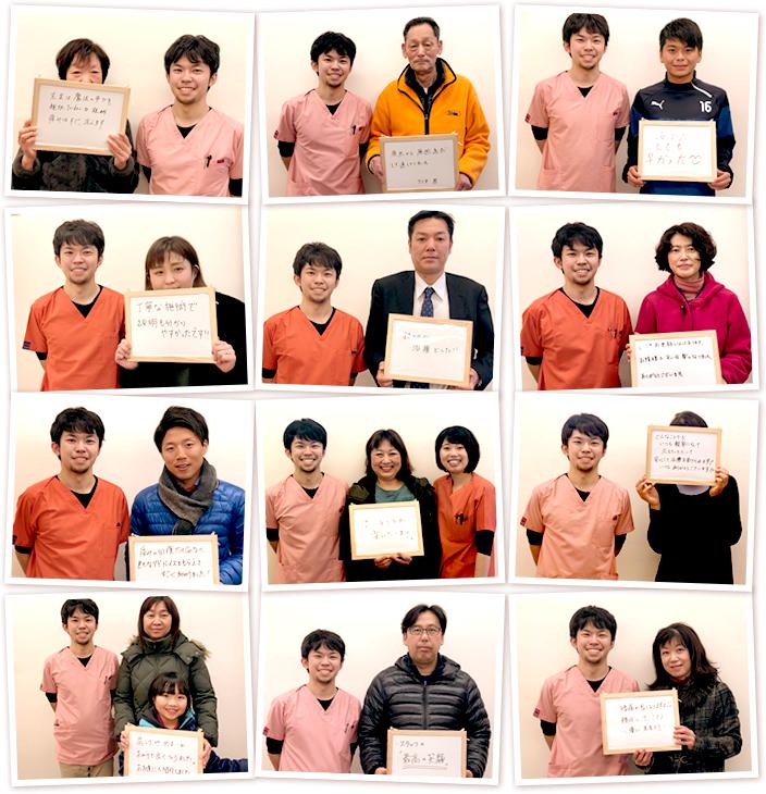 新潟市中央区 つばさ整骨院・整体院:患者様の口コミ写真