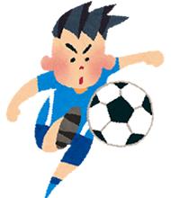 サッカーのスポーツイラスト