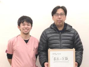新潟市中央区 40代 男性 腰痛 ツーショット