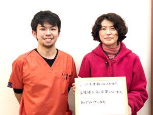 新潟市中央区女池 50代 女性 五十肩 S.K様 ツーショット