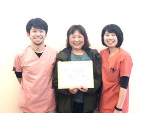 新潟市中央区 50代 女性 肩こり、頭痛 みみりん様 ツーショット