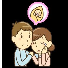 新潟市中央区で不妊に悩む夫婦