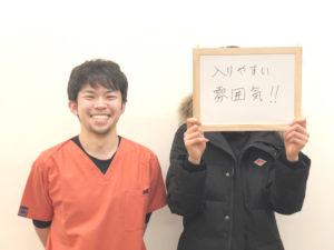 新潟市中央区 30代 女性 腰痛 WM様 ツーショット