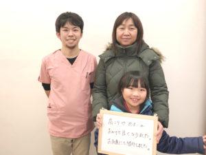 新潟駅 40代 女性 肩こり ツーショット