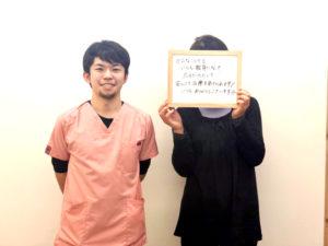 新潟市東区 60代 女性 左下肢の痺れ・痛み しばワン ツーショット