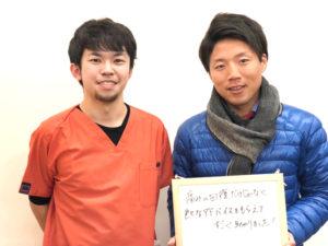 新潟市中央区女池 20代 男性 サッカー、股関節の痛み とも様 ツーショット